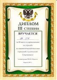 ВОРКУТИНСКИЙ ФИЛИАЛ СГА ПОДРОБНЕЕ О ФИЛИАЛЕ В Воркутинском филиале за 17 лет существования сложились определенные традиции организации системы студенческого самоуправления