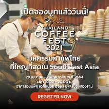 The event promises to be a celebration of the local coffee industry. Thailand Coffee Fest Photos Facebook