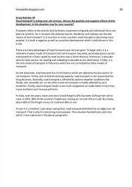 essay army essay