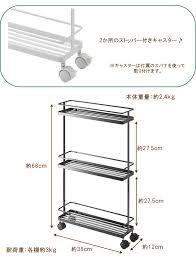 e piglet rakuten global market kitchen trolley gap storage