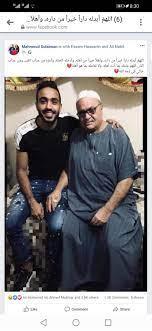 وفاة خال محمود كهربا لاعب الأهلي : صحافة الجديد رياضة
