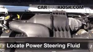 interior fuse box location 2008 2016 ford e 350 super duty 2013 follow these steps to add power steering fluid to a ford e 350 super duty