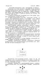 Методичка для курсового проекта docsity Банк Рефератов Методичка для курсового проектирования по ПТЦА прикладная теория цифровых автоматов реферат по радиоэлектронике скачать