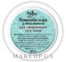 Makeup кокосовое масло с эвкалиптом для закрепления тату хной Mayur купить по лучшей