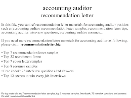 cover letter recommendation recommendation cover letter district manager cover letter cover