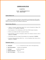 Objectives For A Job Resume Resume Career Objective Job Statement For Download Effective 14