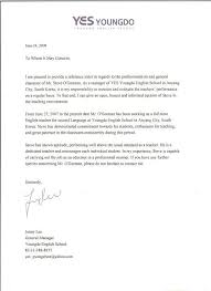 General Recommendation Letter Template Open Reference Threestrands Co