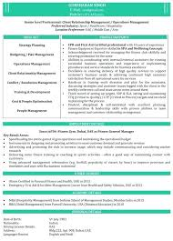 It Resume Format For Freshers Download Samples Mca Doc