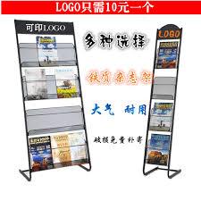 Single Magazine Display Stand Mesmerizing USD 3232] Magazine Stand Newspaper Stand Display Stand Iron