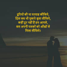 True Love Life Quotes In Hindi With 35 Images Feeling 1 Best