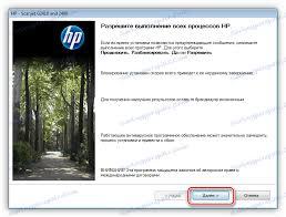 From lh6.googleusercontent.com hp scanjet 300 flatbed photo scanner basic driver. تنزيل برامج التشغيل لـ Hp Scanjet 2400