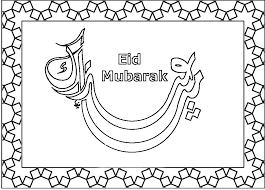 Free Printable Islamic Coloring Pages Jowo