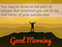 Good Morning Success Quotes