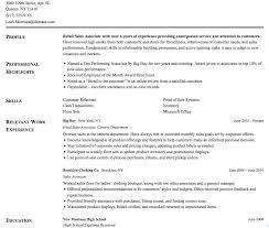 Best Premier Education Group Optimal Resume Photos - Simple resume .