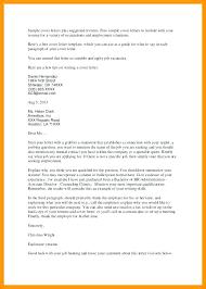 Monster Cover Letter Tips Dental Hygienist Cover Letter Best Website
