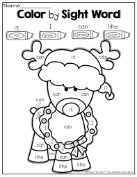 Color by Sight Word for Christmas!: | Coloring Collections ...