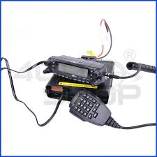 tyt th 7800 dual band 136 174 400 480mhz mobile transceiver car 1 x front controller separation cable 1 x front controller mounting bracket 1 x screw packs 1 x protection fuses 1 x user manual