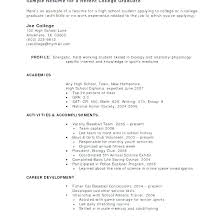 Student Resume Examples Little Experience Undergraduate Student Resume Examples Student Resume Sample No
