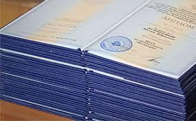 У частных вузов Казахстана может появиться диплом собственного образца Частные вузы в Казахстане могут начать выдавать в 2017 году дипломы собственного образца заявляет директор департамента высшего