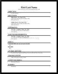 Famous First Resume Teenager Template Photos Example Resume