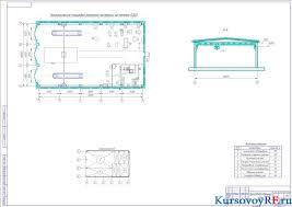 Курсовой проект по технической эксплуатации ремонту и  Курсовой проект по дисциплине Проектирование предприятий автомобильного транспорта и автосервиса