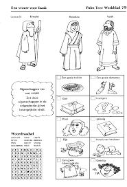 Werkbladen Bijbelverhalennl
