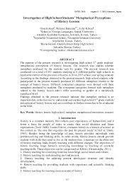 full length research paper manuscripts