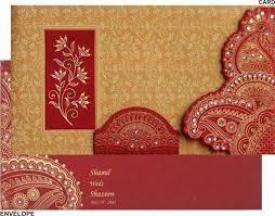 indian wedding card 2