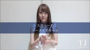 井川遥髪型2016まとめ髪ボブミディアムヘアスタイル紹介
