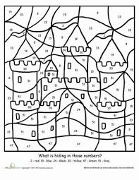 Small Picture Color By Number Sand Castle Worksheet Educationcom