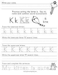 Kindergarten Blank Writing Worksheets Blank Handwriting Worksheets ...