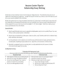 Scholarships Essays Examples Essay For College Scholarship Examples