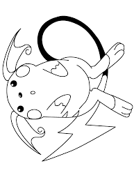 Pokémon Ausmalbilder Malvorlagen Animierte Bilder Gifs