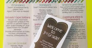 Teacher Brochure Example Back To School Brochure Thehappyteacher