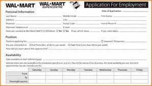 job application form online ledger paper top job applications printable job employment forms