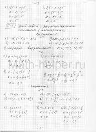 Решебник к дидактическим материалам по алгебре за класс к  resheb evstafeva algebra 7l didaktich ch10004 601x826 resheb evstafeva algebra 7l didaktich ch10005 601x827