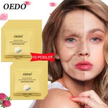 OEDO розовая Пептидная <b>Увлажняющая эмульсия для</b> ухода за ...