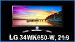 Монитор LG 34WK650-W