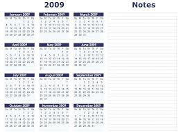 blank calendar 2015 2015 calendar for excel blank calendar 2015 calendar template with