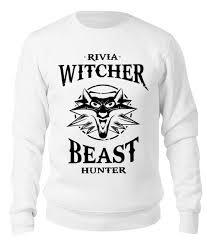 """<b>Свитшот унисекс хлопковый</b> """"Ведьмак (The witcher)"""" #2414786 от ..."""