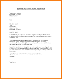 Inteview Thank You Letters Hvac Cover Letter Sample Hvac Cover