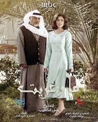 جريدة البلاد | أهم المسلسلات الخليجية الجديدة في رمضان 2021