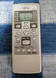 Air Conditioner Remote Control Model Y512 Of Different Brands Air Conditioning Remote