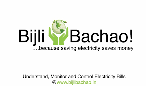 bijli bachao now save on your electricity bills and learn of due to increasing costs of electricity in all the parts of the country there is an increased willingness to learn ways to keep the consumption in control