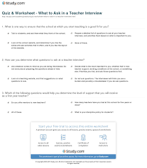 Good Questions To Ask Interview Quiz Worksheet What To Ask In A Teacher Interview Study Com