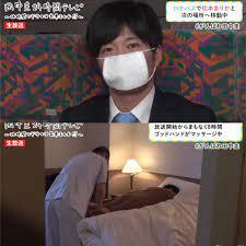 田中 圭 ツイッター