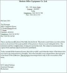 Memo Example For Business Writing A Business Memo Example Awesome 6 Business Memo