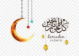 سكرابز رمضاني