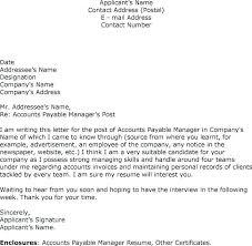 Sample Accounts Receivable Clerk Cover Letter Sample Accounts Receivable Cover Letter Penza Poisk