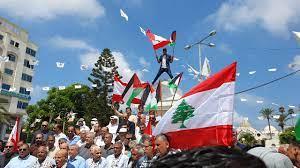 صور| الفلسطينيون ينظمون فعاليات للتضامن مع لبنان – قناة الغد